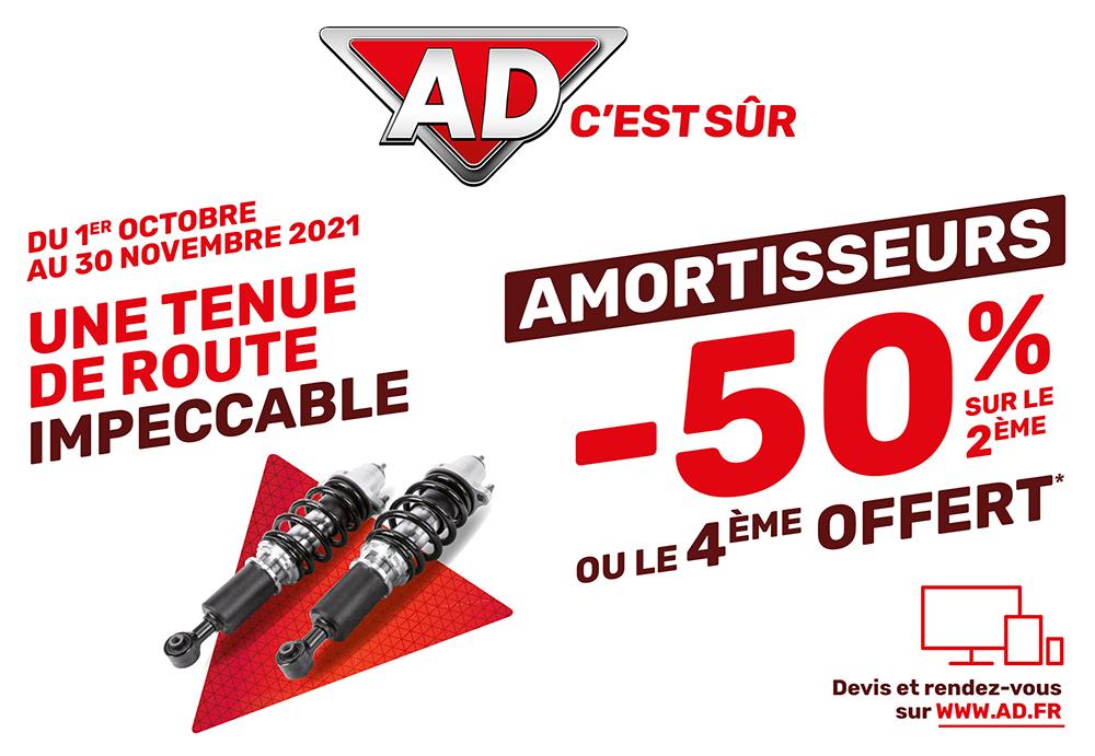 Du 1er octobre au 30 novembre 2021, -50% sur le 2ème amortisseurs ou le 4ème offert chez Ad garage David à Saint Fulgent