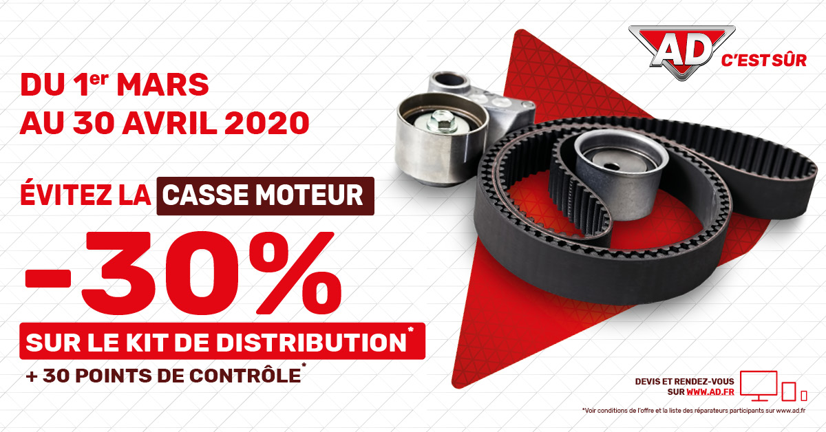 Du 1er mars au 30 avril - 30% sur le kit de distribution au Garage David AD Expert